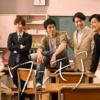 ワンモア - 名古屋テレビ【メ~テレ】