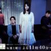 13(サーティーン) | 東海テレビ