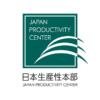 労働生産性の国際比較 | 調査研究・提言活動 | 公益財団法人日本生産性本部