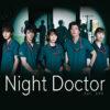 Night Doctor - フジテレビ