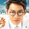 ドラマBiz リーガル・ハート~いのちの再建弁護士~|主演:反町隆史 テレビ東京