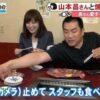 なんJ PRIDE : 山本昌の焼肉の食べ方、ヤバかった