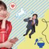 ひねくれ女のボッチ飯|主演 飯豊まりえ|テレビ東京
