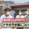モヤモヤさまぁ~ず2 民放公式テレビポータル「TVer(ティーバー)」 - 無料で動画